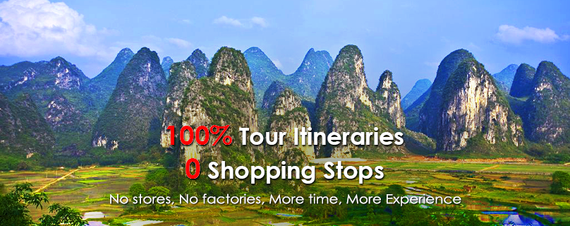 ChinaTours.com No-shopping Tour